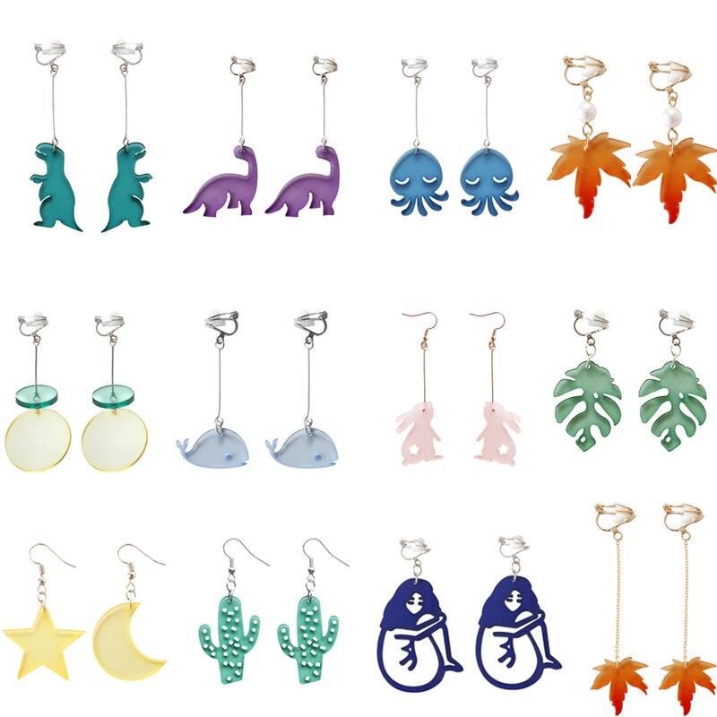 Punk Animal No Ears Hole Dinosaur Earrings Cute Acrylic Leaf Shark Non Pierced Clip On Earrings For Women Grils Club Party