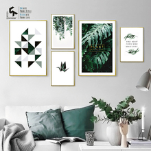 CREATE&RECREATE Nordic Poster Leaf Plant Marble Posters And Prints Wall Art Canvas Oil Painting Decorative Pictures CR1810110027