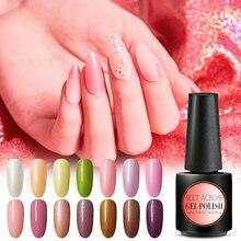 MEET ACROSS UV Gel Nail Polish Nude Glitter Soak Off UV Gel Varnish Color Nail Gel Polish DIY Nail Art Lacquer все цены