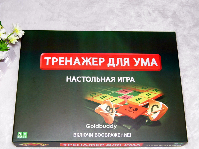 Games of Letter Russian Scrabble Games Brand Crossword Game Original Word Games SG-005 go games word search