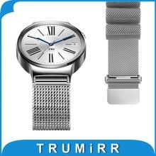 18mm Milanese Boucle Bande pour Asus ZenWatch 2 WI502Q 45mm Huawei montre/Fit Honor S1 Acier Inoxydable Bande Aimant Fermoir Bracelet