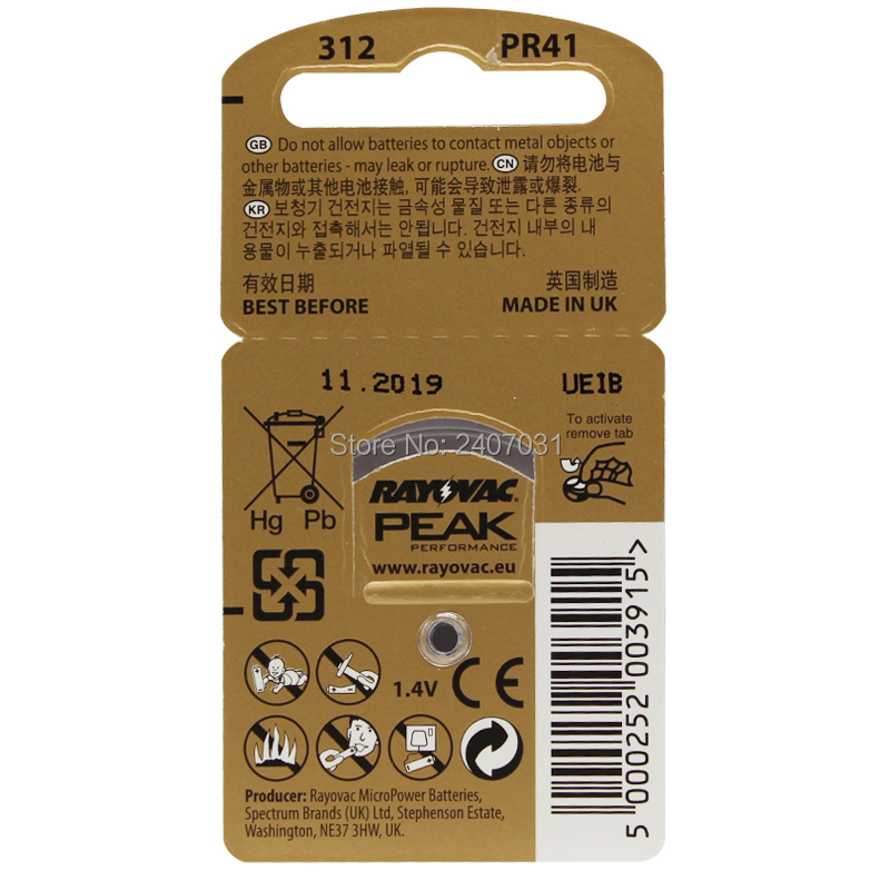 Image 2 - 60 PCS Rayovac PEAK High Performance Hearing Aid Batteries. Zinc Air 312/A312/PR41 Battery for BTE/RIC Hearing aids.Top quality-in Ear Care from Beauty & Health