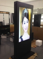 55''65''70''82'' kiosk Outdoor Advertising video Player /Ourdoor lcd digital signage with PC built in