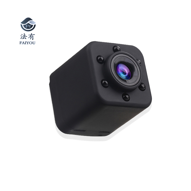 Mini Child Monitor DV DVR Wide Angle 1080P HD Micro Camera Motion Detection Voice Vide IR