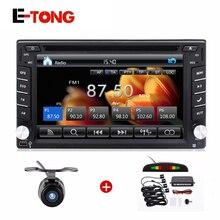 New For Any Car 2 Din Radio Double Din Car Dvd Gps Bluetooth Navigator Steering Wheel Control Free Camera Parking Sensor FM