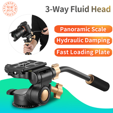 Q08S Aluminum 3 Way Fluid Drag Pan Head Rocker Arm Video Tripod Ball Head for DSLR Camera Tripod Monopod
