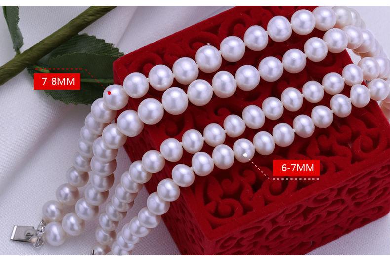 freshwater pearl bracelet 99