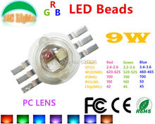 Ultra bright 9W RGB LED Beads Red 620 - 625 nm Green 520 - 525 nm Blue 460 - 465 nm LED source 50000hours LED diode 10 Pcs/Lot