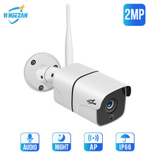 Wheezan Camera wifi outdoor HD cctv 1080P Bullet Waterproof Two way audio Alarm ip camera wi-fi Wireless Security cameras two way intercom ip camera support wireless alarm 433mhz rf sensor 720 960 1080p optional