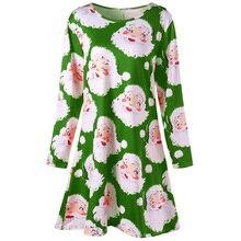 JUMAYO SHOP COLLECTIONS -WOMEN DRESS