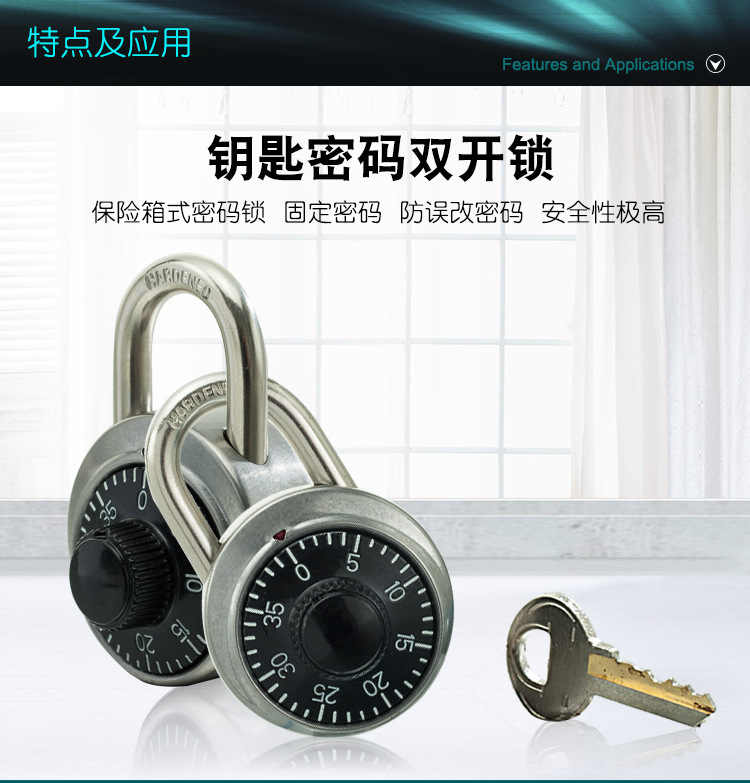 d94e3c5466c9 Hot Selling Large Master safe turntable password lock package Gym cabinet  luggage locker student door small padlock