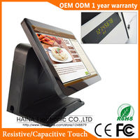 Haina Touch 15 Inch Touch Screen Pos Machine For Supermarket With Parallel Port