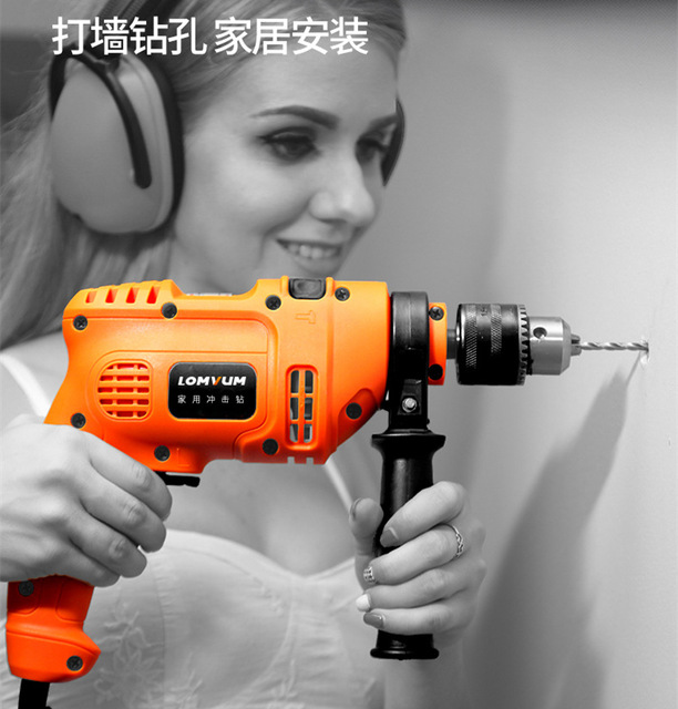 LongYun electric drill household impact drill 220v multi-function pistol drill wall screwdriver gun light hammer powder tools 1