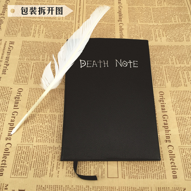 Harphia 2019 Fixed Notebook Death Note Planner Feather Pen Included Cosplay Anime Theme Large Writing Book