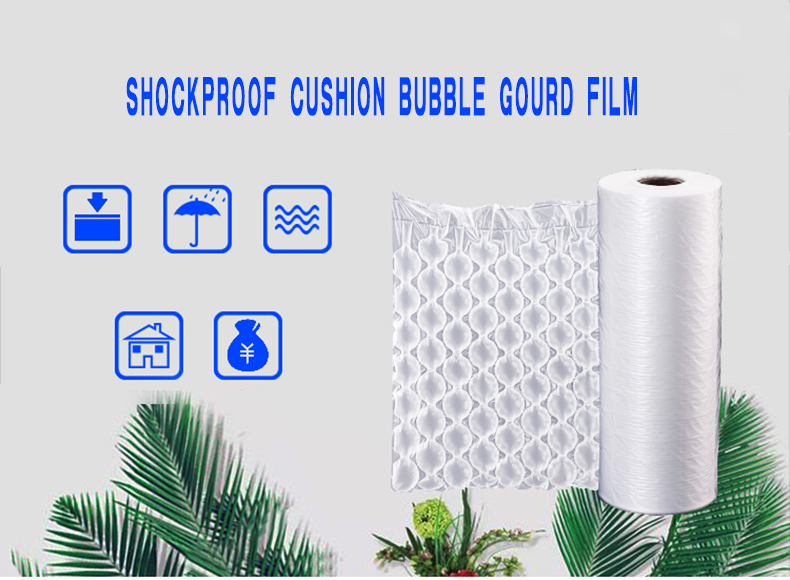 Gourd film,bubble,buffer,shockproof,Anti-fall,package,Roll film,Airbag,Pressure relief,Logistics,Inflatable pillow,glass,fruit,vegetables,electronic productlfragile,Coil (2) -