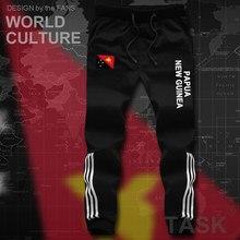 Papua New Guinea Guinean mens pants joggers jumpsuit sweatpants track cargo sweat fitness casual nation country Niugini Niu Gini