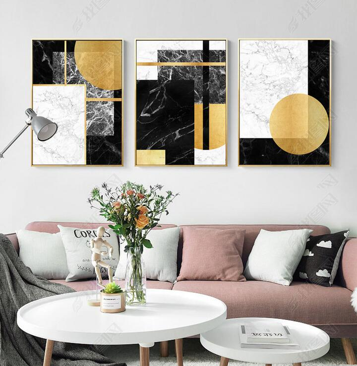 Modern Geometric Shapes Abstract Painting Nordic Style Wall Pictures For Living Room Poster Canvas Painting Unframed Art