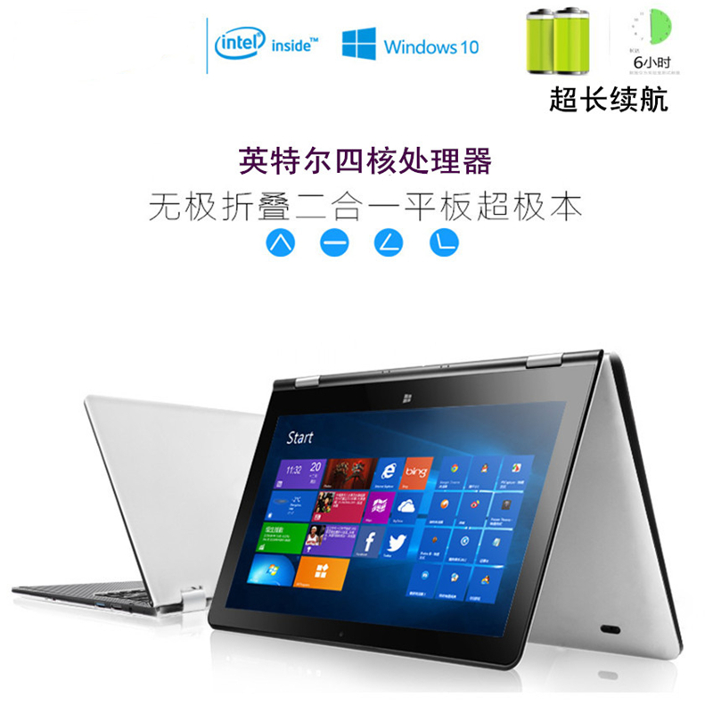 Detail Feedback Questions About 11 6inch Ips Hd Touch Screen Convertible Laptop 360 Rotating Handwriting Input Notebook Russia Windows10 Intel Quad Core 4g