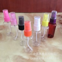 100pcs/lot 30ml transparent small watering can cosmetic perfume spray bottle plastic small spray bottle