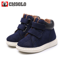 CMSOLO Ankle Boot Warm Winter Kids Boots Brown Short Plush Boys Girls TPR Soft Non-slip Blue Red Black Ankle Boots Hot Sale 2017