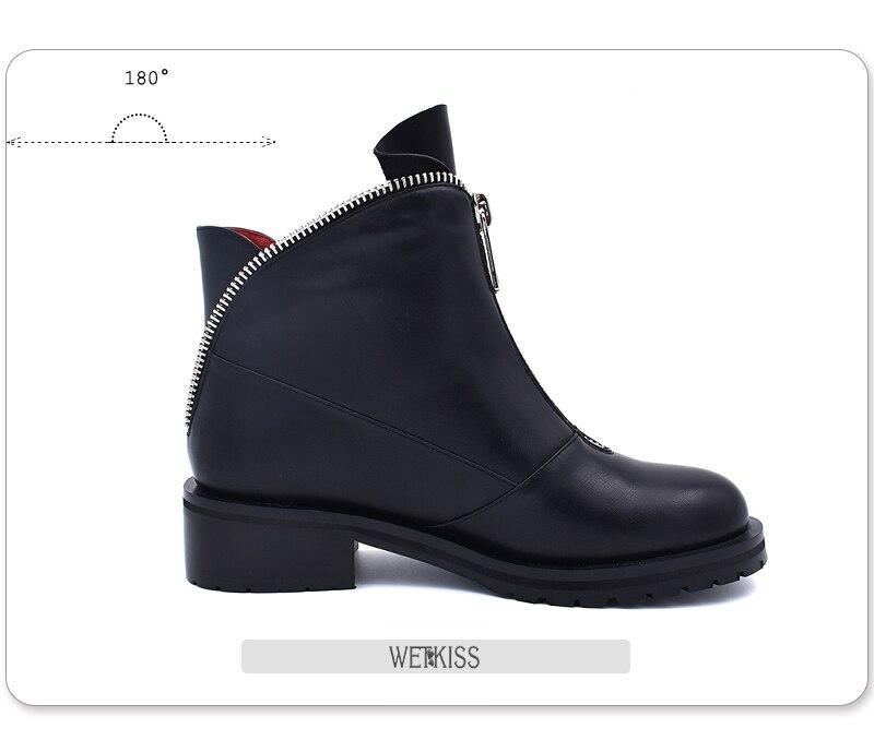 zip boots.3