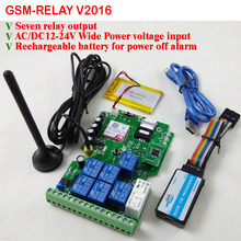 Free shipping Post airmail  1pcs Seven output gsm relay sms call remote controller Rechargeable battery for power off alarm