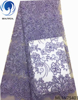 BEAUTIFICAL new beads lace french fabric 5 yards/piece tulle net lace beads fabric afircan ML1N754
