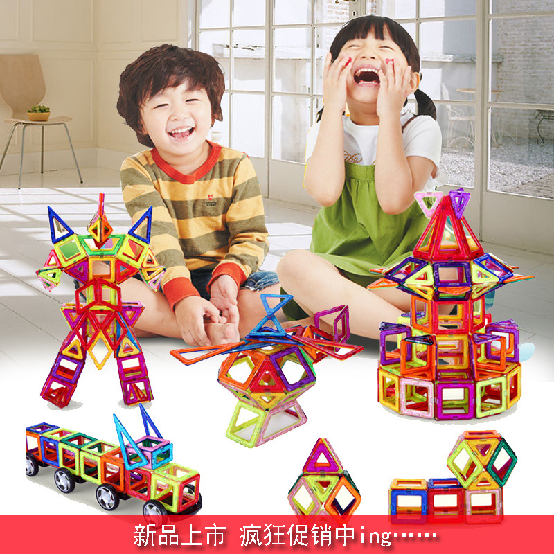 Toys For Boys Designer For Children Games Educational Toys Magnetic Constructor Building Blocks Magnetic Designer Train Aircraft