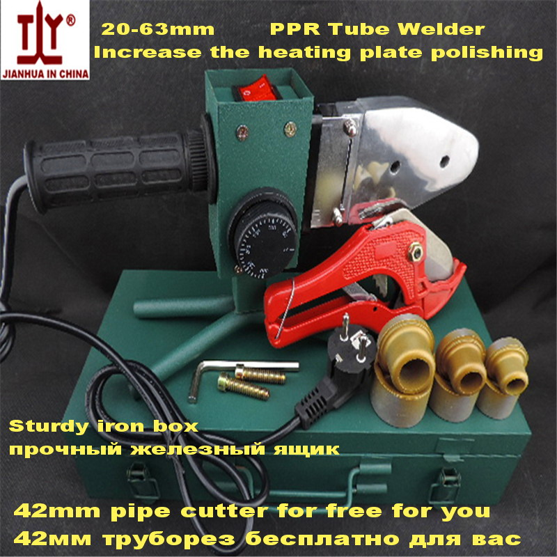 Free shipping high grade temperature controled, PPR Welding Machine,plastic pipe welding machine AC 220V 800W 20-32mm to use temperature controled ppr pipe welding machine plastic welder ac 220v 1000w 20 63mm plastic pipe welding