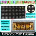 3 in1 SMD Полный цвет P8 СВЕТОДИОДНЫЙ экран модуль, 256*128 мм 32*16 пикселей 1/4 Сканирования, водонепроницаемый Открытый P8 RGB СВЕТОДИОДНЫЕ Панели