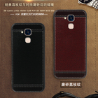 Smile Case for Huawei honor 5C GT3 Case leather Soft Black silicone Funda for Huawei honor 7 Lite Cover Huawei GR5 Mini Capa