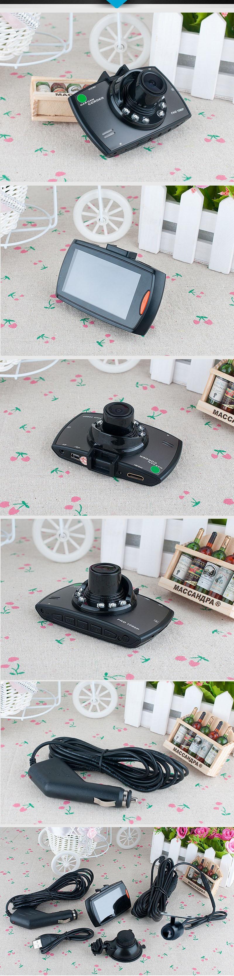 QUIDUX Dual lens G30 Car DVR Camera HD 1080P Video Recorder DVRs Night Vision Auto Dash cam Veicular Kamera two cameras Logger 17