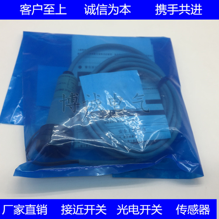 Spot Cylindrical High-quality Photoelectric Switches E3F3-D32 E3F3-D31 E3F3-D32M Are Guaranteed For One Year.