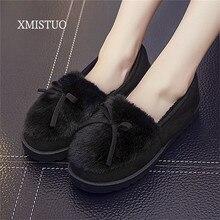 Xmistuo модные зимние теплые лук длинные плюшевые зимние тапочки из хлопчатобумажной ткани в конце толстая нескользящая обувь Домашние тапочки из хлопчатобумажной ткани