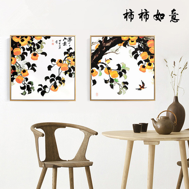 New Chinese style Decorative paintings Persimmon pattern Hanging pictures Living room entrance mural Sofa background wall paints