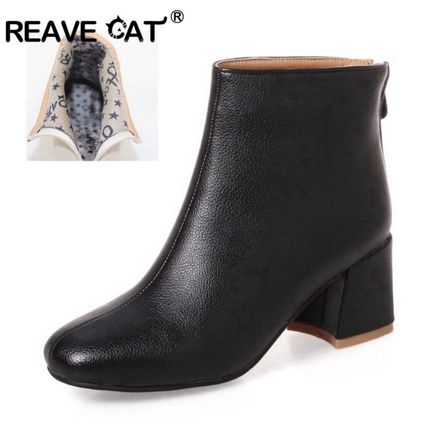 REAVE CAT Women mid calf boots High heels Ladies boots Autumn winter Zipper Solid PU Plus