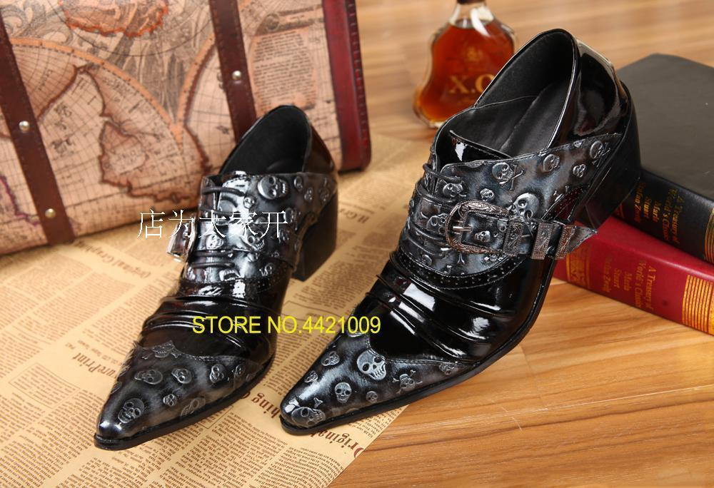 Spring New Men's Fashion Fold Dress Shoes Plus Size 46 Gold Sliver Skull Oxfords Punk Style Men Nightclub Party Shoes
