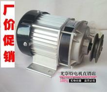 Permanent magnet DC brushless motor BM1418ZXF model Pulley motor ac80v 260v brushless motor controller bldh 350a permanent magnet brushless dc motor driver
