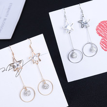 Korea Style AAA CZ Fashion Star Circle Clip on Earrings Without Piercing for Women Party Wedding Gorgeous Earrings High Qulaity
