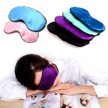 1PC New Pure Silk Sleep Eye Mask Padded Shade Cover Travel Relax Aid Blindfold 9 Colors