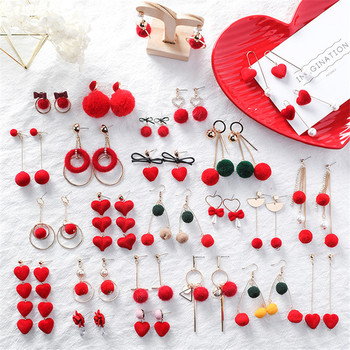 Cute Red Hairball Stud Earrings For Women Korean Lady Bowknot Pompon Ball Brincos Sweet Girl New.jpg 350x350 - Cute Red Hairball Stud Earrings For Women Korean Lady Bowknot Pompon Ball Brincos Sweet Girl New Year Gift