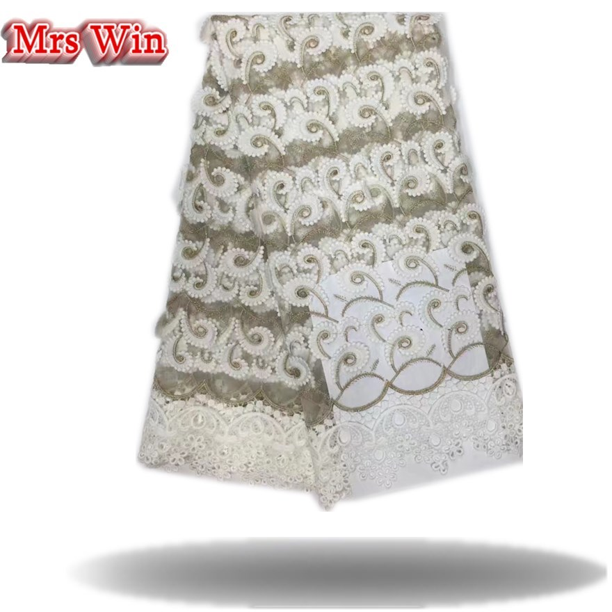 Light white gold line embroidery Floral French lace African tulle lace fabric with sequins yards/PC High quality Hot sale
