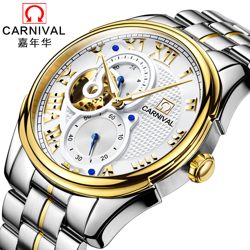 Relogio Masculino 2017 Carnival Watches Men Business Reloj Stainless Steel Wristwatch Mens Fashion Automatic Mechanical Watch new ik gold skeleton lxuury watch men silver steel automatic mechanical watches mens fashion business dress wristwatch relogio