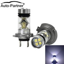 2pcs 100W H7 LED Light 20 SMD Car Fog Lamp DC 12V~24V 360 Degree White External light
