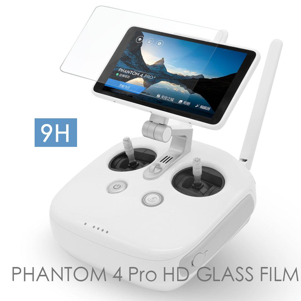 Посмотреть солнцезащитный экран phantom 4 pro куплю mavik в элиста