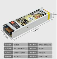 1 piece LED Transformer 12V 300W 25A Constant Voltage Switching Power Supply 175 V 220 V AC Input Indoor Use Fanless for LEDs
