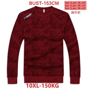Image 1 - 男性の大サイズのスウェットシャツ長袖 6XL 7XL 8XL 9XL 10XL カジュアル迷彩黒青少年トレーナー