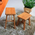 Stools & Ottomans Living Room Furniture Home Furniture bamboo stools quality whole sale hot new good price 24*18*24 cm 2017 2016