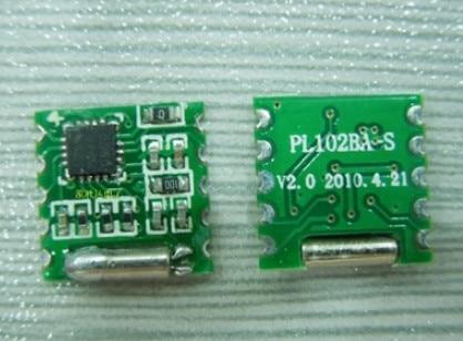 FREE SHIPPING 10PCS/LOT SI4730-V2.0 SI4730 Stereo Radio Module