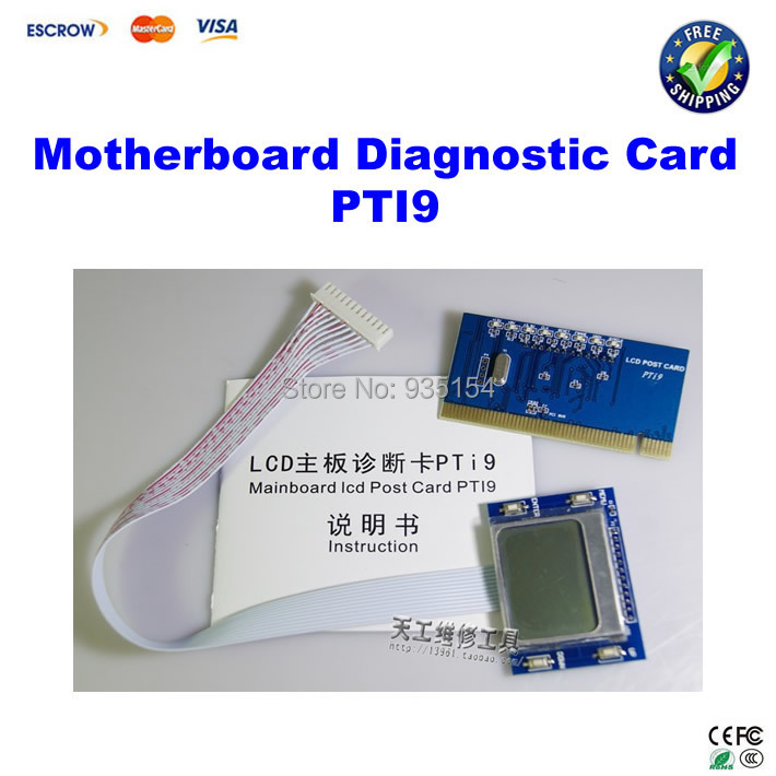 Motherboard diagnostic card PTI9 with external LCD display, Debug card supported English Language lcd 32e9bd motherboard 40 00ms68 mae2xg with 320ap09 screen
